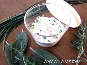 herb (4).jpg